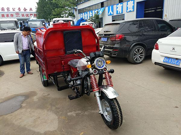 摩托三轮供应制造