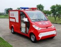 小型电动消防巡逻车